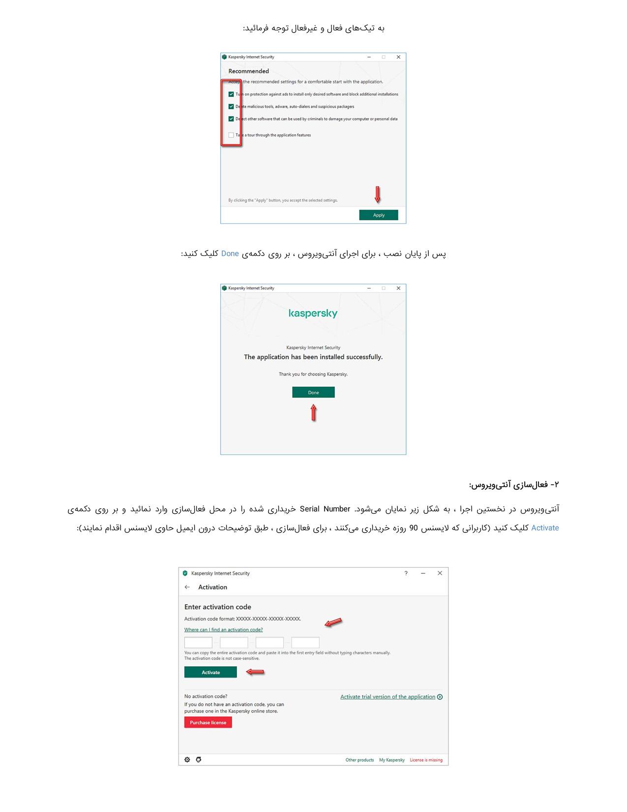 Index of /Security/Magazine/Kaspersky/Installation/